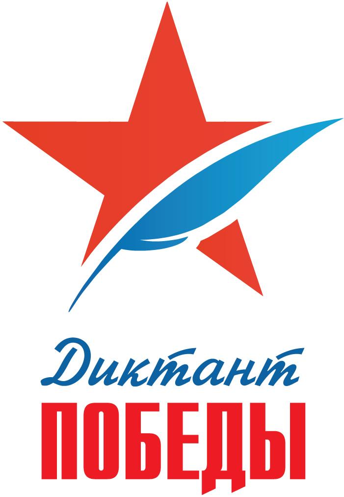 Diktant Pobed logo2